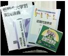 CD・DVD教材見本